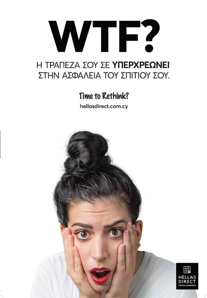 Hellas_direct_campaign_vlaikos_1