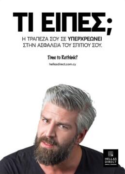 Hellas_direct_campaign_Headshot Portrait Photographer Athens-greece_vlaikos