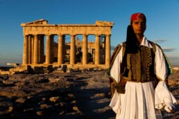 Evzones in Acropolis