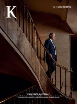 Tim_Ananiadis_Grand_Bretagne_Hotel_CEO_by_Portrait_Photographer_Athens